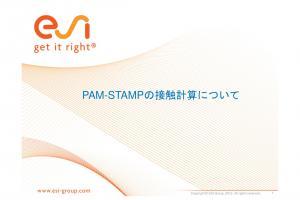 PAM-STAMP の接触計算について