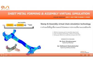 Stamp & Assembly Virtual Chain Simulation Technology